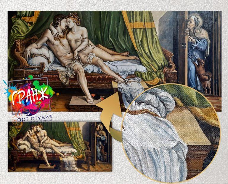 Где купить живопись Йошкар-Ола?